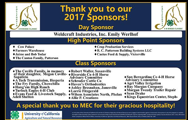 2017 4-H Horse Classic Sponsors